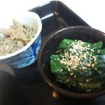 玉川食堂 - 選べ小鉢 いわしぬかみそ&ほうれん草おひたし