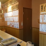 三茶 喜楽堂 - 店内トイレ