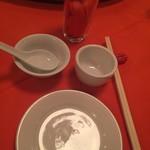The Red Pepper Restaurant   南北楼 -