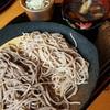 そば切 雨耕庵 - 料理写真:かしわせいろ(二色) 1300円