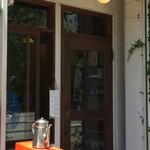 カフェ・ハル - 北長狭通も西の果て、ネルでドリップしてくださるコーヒーが付く最高のモーニング!(2017.5.28)