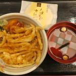 Shiroebitei - 「白えび天丼」(1480円)