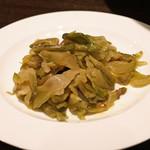 ファイヤーホール 陳 - 前菜 搾菜