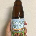 ホテル蒜山ヒルズ - 蒜山高原ビール(ピルスナー)380円