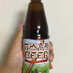ホテル蒜山ヒルズ - 蒜山高原ビール(デュンケル)380円