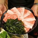 ファイヤーホール 陳 - 火鍋 牛肉