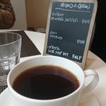 アンバーコーヒー - ドリンク写真:
