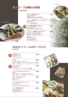 エロうま野菜と肉バル カンビーフ - エロうま野菜は是非ご賞味ください!!