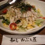 Wagogorokabutoya - サラダ