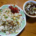 五十嵐食堂 - 料理写真:炒飯