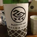 天史朗寿司 - 日本酒 旨口です
