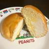 ココロ - 料理写真:とろーり生クリームパン