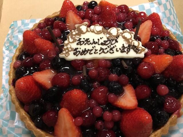 キルフェボン グランフロント大阪店 - 赤いベリーのタルト