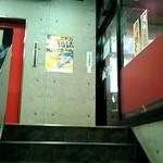 上越 食道園 - お店は2階です。