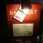 ネパリダイニング ダルバート - 店の看板