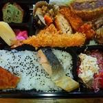 弁田屋 - ご予算に合わせたお弁当