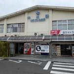 67698709 - 土佐くろしお鉄道 中村駅