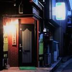 居酒屋いずみ - 料理写真:居酒屋いずみです低料金にて、お待ちしております。