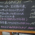 677636 - 2008/08/13の店外メニュー