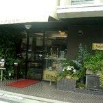 677735 - 1959創業の洋菓子店Nakataya(ナカタヤ)