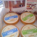 6770035 - 野村ミルク工房のアイスクリーム・ミルクアイス・抹茶アイス