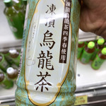 成城石井 -