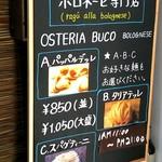 67700452 - 麺の種類が選べます( ̄▽ ̄)!