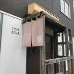 67702782 - 外観。写真の方向に歩くと東豊線「月寒中央駅」です。