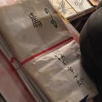 グリル梵 - グリル梵(ボン)(大阪府大阪市浪速区恵比須東)店内