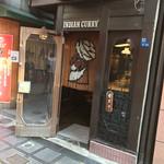 インデアンカレー - インデアンカレー 南店(大阪府大阪市難波)外観