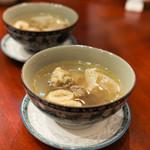 趙楊 - すっぽん、衣笠茸、高麗人参のスープ