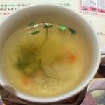 炭焼きレストランさわやか - 付け合せのスープ