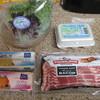 Foodland Farms - 料理写真:購入した品物(一部)
