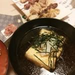 函館海鮮個室居酒屋 佐助 -