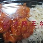 大阪王将 - エビチリは辛味を押さえてマイルドな感じです!