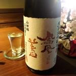 目利きのたか志 - 鳳凰美田 (栃木) 純米大吟醸 生酒 中辛口