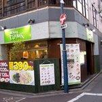 麺Dining セロリの花 - 安いのを強調するポスターに、ちょっと引きました。