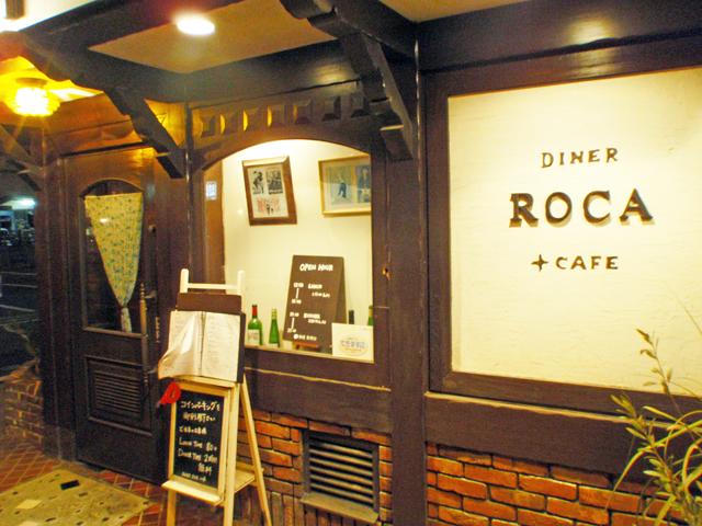 ダイナーロカ+カフェ
