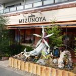 ミズノヤ - お店の外観