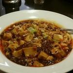中華料理 菜香菜 - 麻婆豆腐
