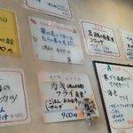 6772699 - 110212大阪 ゆめの庵 店内