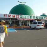 道の駅 七城メロンドーム アイスコーナー - 外観