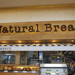 Natural Bread Bakery -