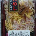札幌フードセンター - 料理写真:
