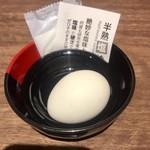 一蘭 - 半熟塩ゆでたまご130円