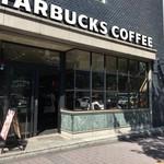 スターバックスコーヒー - スターバックスコーヒー 天神南渡辺通り店