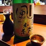 もつ吉 - 奈良 風の森 純米・一合(900円)
