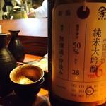 もつ吉 - 新潟 加茂錦 純米大吟醸原酒・一合(900円)