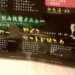 葵屋 - 【2017.5.28(日)】メニュー