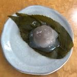 鈴懸 - 葛桜